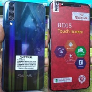 5Star BD15 Flash File