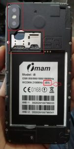 Imam i8 (EX) Firmware Download