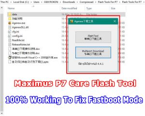 Maximus P7 Flash File Firmware Download