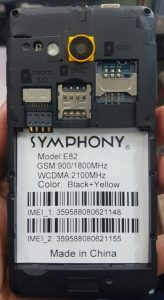 Symphony E82 Flash File Firmware Download