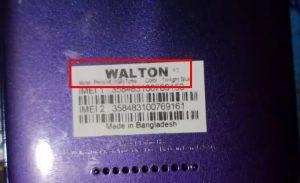 Walton Primo H8 Turbo Flash File