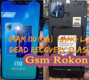 imam i10 CA Flash File