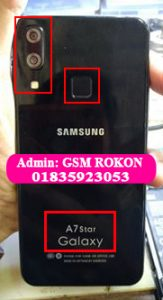 Samsung Clone A7 Star Flash File