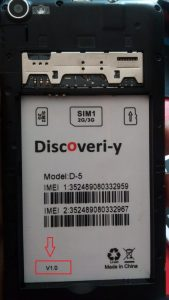 Discovery-Y D5 Flash File