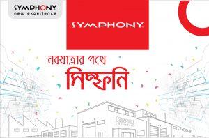 Symphony V800 Flash File