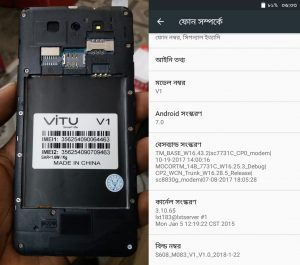 Vitu V1 Flash File