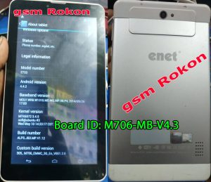 Enet E733 Tab Flash File Firmware Download