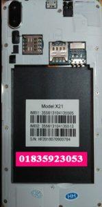 Vivo Clone X21 Flash File Firmware Download