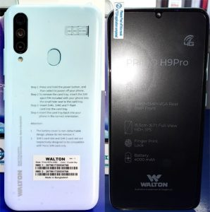 Walton Primo H9 Pro Flash File