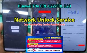 Huawei Y9a Network Unlock FRL-L22/FRL-L23 Sim Lock Remove Service
